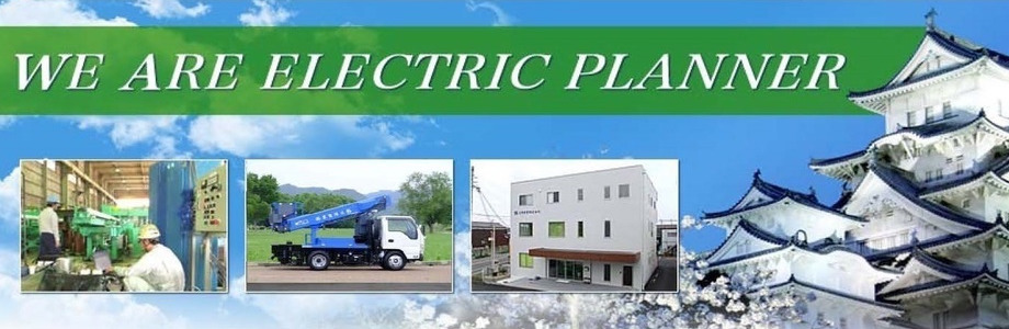 WE ARE ELECTRIC PLANNER